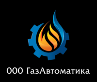 Nijmegan Logo